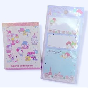 My twin stars stationary set